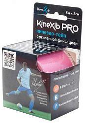 Кинексиб про кинезио-тейп бинт 5см х 5м розовый