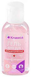 Клинса гель для рук антисептический с маслом макадамии и витамином е 60мл