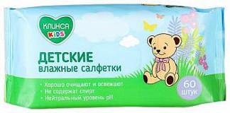 Клинса салфетки влажные детские kids 60 шт. зет текнолоджи ооо