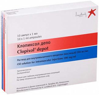 Клопиксол депо 200мг/мл 1мл 10 шт. раствор для внутримышечного введения масляный