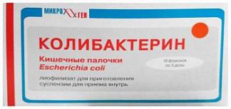 Колибактерин 3дозы 10 шт. лиофилизат для приготовления суспензии
