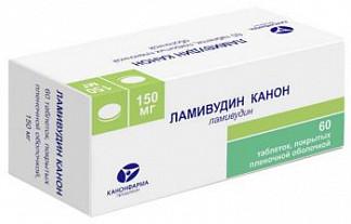 Ламивудин канон 150мг 60 шт. таблетки покрытые пленочной оболочкой