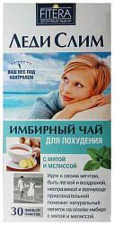 Леди слим имбирный чай фильтр-пакет 2г мята-мелисса 30 шт.