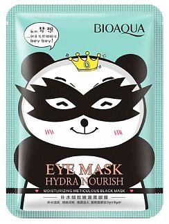 Биоаква гидра нуриш маска для области вокруг глаз тканевая снимающая усталость 1 шт. guangzhou global cosmetics co.ltd