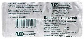 Валидол с глюкозой 10 шт. таблетки подъязычные