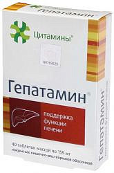 Гепатамин таблетки 40 шт. клиника института биорегуляции и геронто