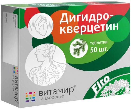 Дигидрокверцетин витамир таблетки 50 шт., фото №1