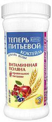 Клетчатка сибирская коктейль питьевой витаминная поляна 350г