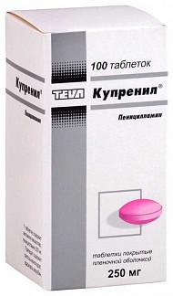 Купренил 250мг 100 шт. таблетки покрытые пленочной оболочкой