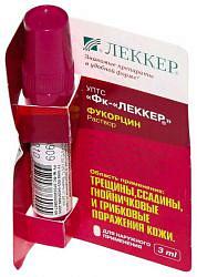 Леккер фукорцин раствор 3мл (5)