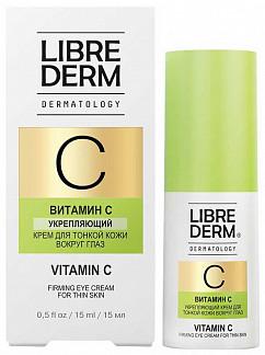 Либридерм дерматолоджи витамин с крем для тонкой кожи вокруг глаз укрепляющий 15мл