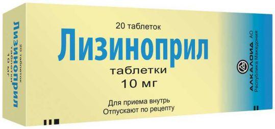 Лизиноприл 10мг 20 шт. таблетки, фото №1