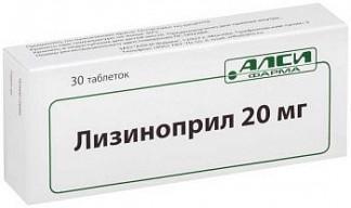 Лизиноприл оригинальный препарат