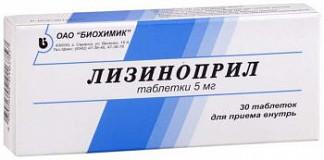 Лизиноприл 5мг 30 шт. таблетки