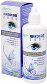 Ликосол-2000 раствор для контактных линз 240мл