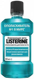 Листерин ополаскиватель для полости рта свежая мята 250мл