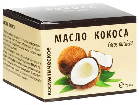 Масло кокоса косметическое 75мл, фото №1