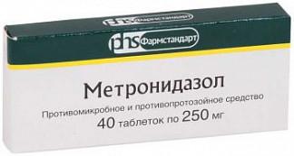 Метронидазол 250мг 40 шт. таблетки
