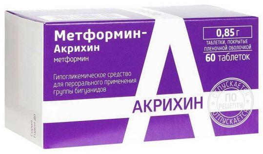 Метформин-акрихин 850мг 60 шт. таблетки покрытые пленочной оболочкой, фото №1