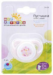 Мир детства пустышка силиконовая ортодонтическая 0+ арт.13014 1 шт.