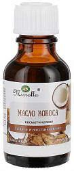 Мирролла масло косметическое кокос 25мл