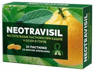 Неотрависил пастилки при кашле/боли в горле апельсин 24 шт.