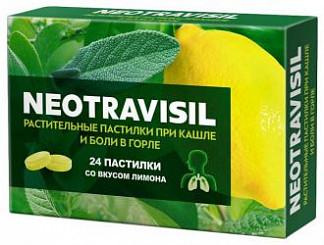 Неотрависил пастилки при кашле/боли в горле лимон 24 шт.