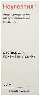 Неулептил 4% 30мл раствор для приема внутрь