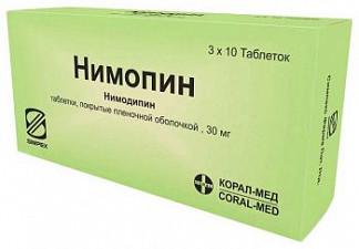 Нимопин 30мг 30 шт. таблетки покрытые пленочной оболочкой