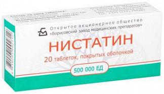 Нистатин 500000ед 20 шт. таблетки покрытые оболочкой