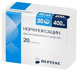 Норфлоксацин 400мг 20 шт. таблетки покрытые оболочкой