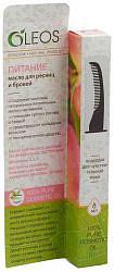 Олеос масло для ресниц/бровей питание 8мл