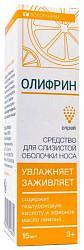 Олифрин средство для слизистой оболочки носа 15мл