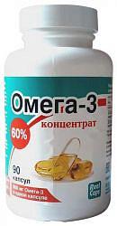 Омега-3 капсулы 60% концентрат 600мг (1г) 90 шт.