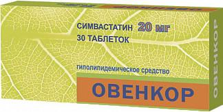 Овенкор 20мг 30 шт. таблетки покрытые оболочкой