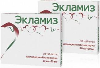 Экламиз 10мг+20мг 30 шт. (1+1) таблетки