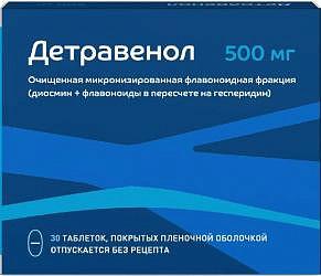 Детравенол 500мг 30 шт. таблетки покрытые пленочной оболочкой