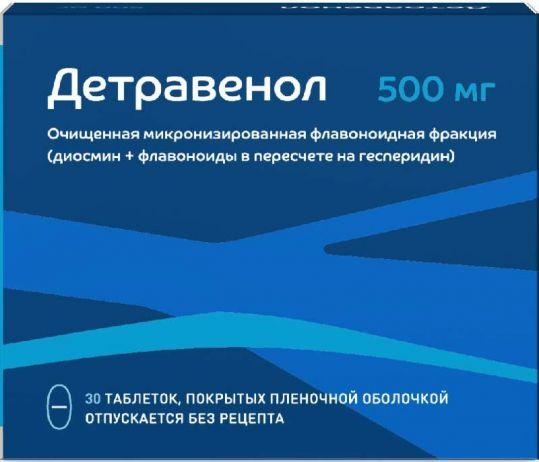 Детравенол 500мг 30 шт. таблетки покрытые пленочной оболочкой, фото №1
