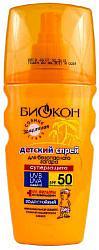 Биокон солнце спрей для безопасного загара детский spf50 160мл