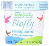 Биомороженое биофлай натуральная ваниль на фруктозе 45г бумажный стаканчик
