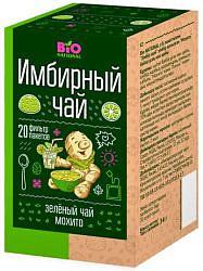 Бионейшнал чай имбирный зеленый мохито 1,7г 20 шт. фильтр-пакет