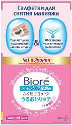 Биоре салфетки влажные для снятия макияжа запасной блок 44 шт.
