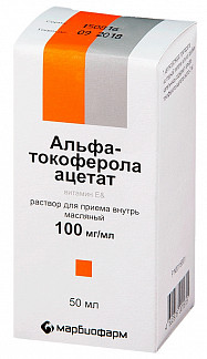 Токоферола ацетат 10% 50мл раствор для приема внутрь