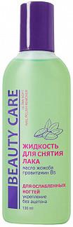 Биси жидкость для снятия лака с маслом жожоба и провитаминами b5 100мл