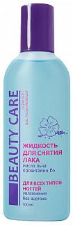 Биси жидкость для снятия лака с маслом льна и провитаминами b5 100мл