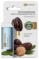 Биси фарма бальзам для губ восстановление для сухой и потрескавшейся кожи 4,1г