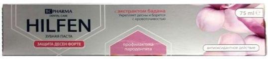 Биси фарма хилфен зубная паста защита десен форте с эктрактом бадана 75мл, фото №1