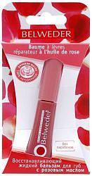 Бельведер бальзам для губ с розовым маслом и перламутровым блеском 4г