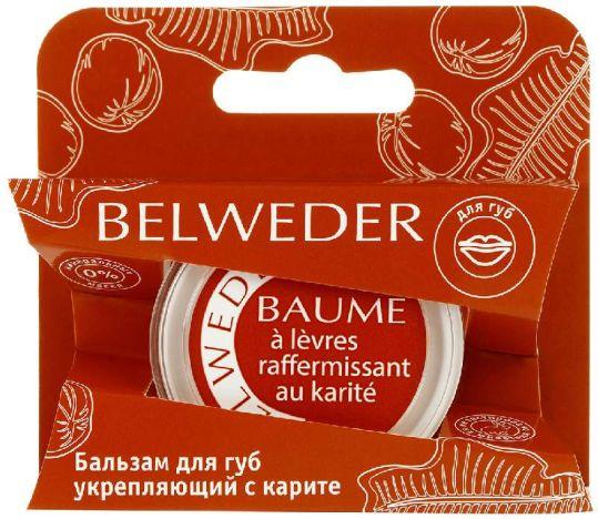 Бельведер бальзам для губ укрепляющий папайя 55% карите 6г, фото №1