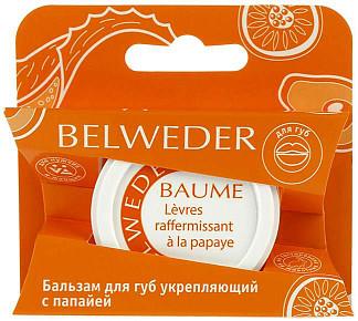 Бельведер бальзам для губ укрепляющий папайя 6мл